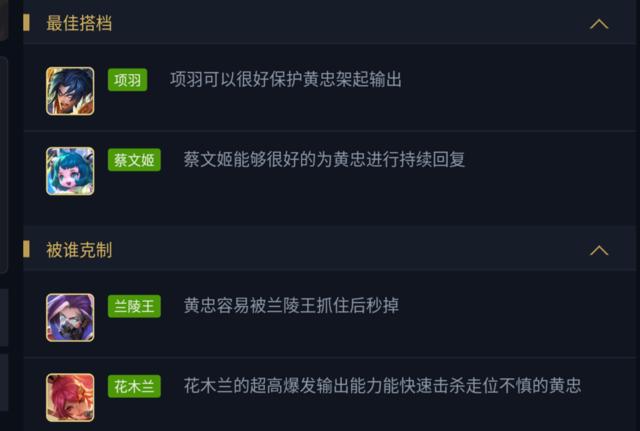 中文字幕乱码 英文正常