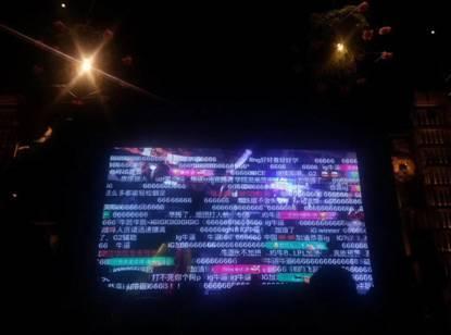 S8即将迎来巅峰对决 虎牙举办线下观赛活动为电竞发声