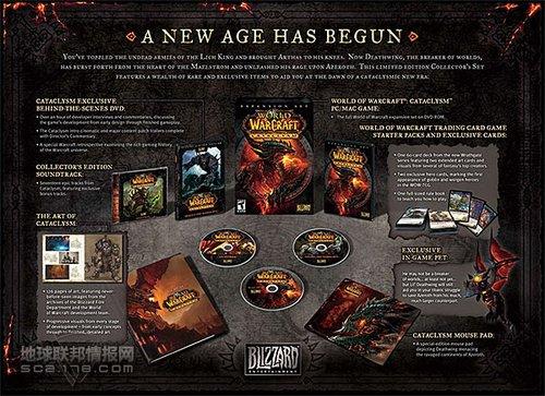 《魔兽世界:大灾变》典藏版确认赠送星际2头像