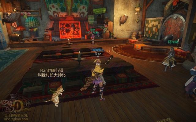 怪物猎人OL猫饭制作方法 吃米饭开猫火吧