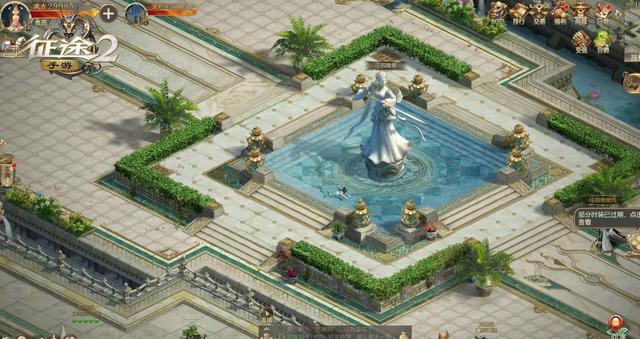 打造专属领地 《征途2手游》全新庄园系统