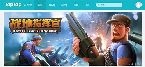 Tap Tap推荐精品手游《战地指挥官》今日全平台首发