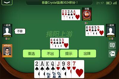 揭阳上游网络棋牌游戏玩法搬上攻略捷克民间入关图片