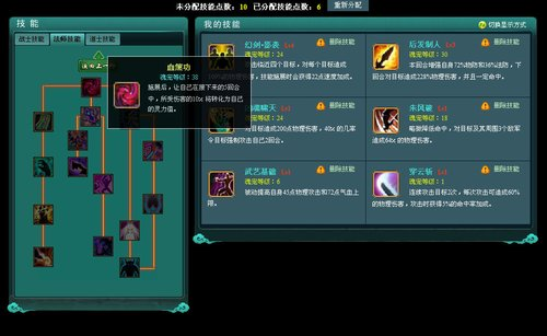 通灵王开放模拟器 CJ将公布封测时间
