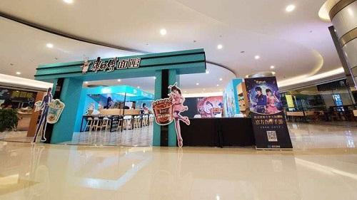 http://www.k2summit.cn/caijingfenxi/1094263.html