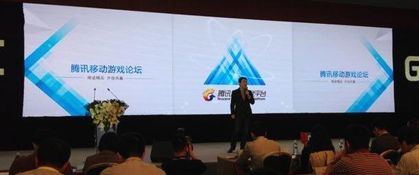 腾讯即将推出移动游戏平台 整合微信手机QQ等资源