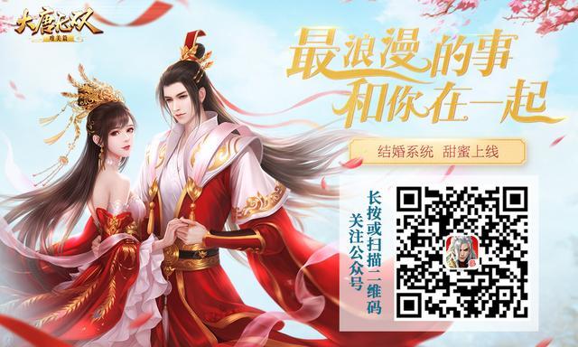 """""""周年庆""""《大唐无双》手游唯美篇12月更新前瞻"""