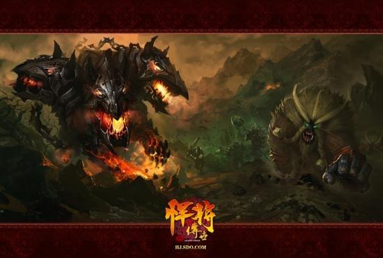 魔兽进村了悍将传世》玩家三光扫荡副本