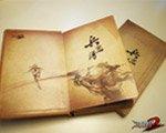 刀剑2兵器谱小人书