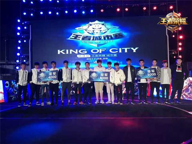 【KOC】王者荣耀城市赛华西大区征战落幕,LG