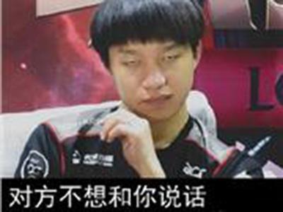 "RNG战败后UZI被""喷""上热搜 究竟发生了什么"