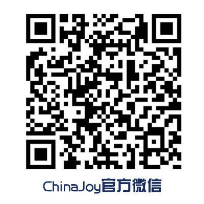 Android Market联盟UUCUN参展WMGC展区