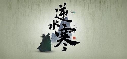 网易五龙珠召唤逆水寒 欲打造中国版漫威宇宙