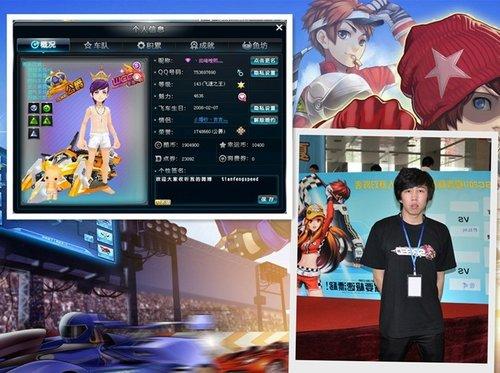 TGA-SSC2011夏季联赛总决赛专访田峰