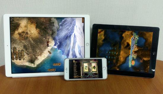 《轩辕剑三:云和山的彼端》将移植移动端