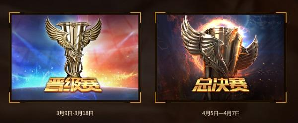 """《魂斗罗:归来》版本更新大揭秘,""""铁血燃魂""""即将上线!"""