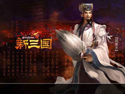 《赤壁·新三国》22日决战公测