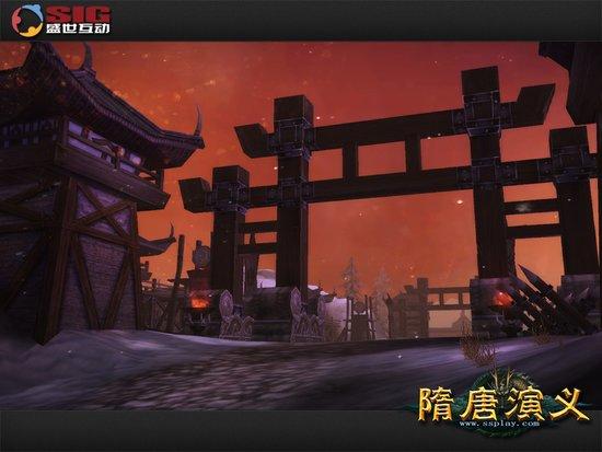 《隋唐演义OL》激情活动庆新年
