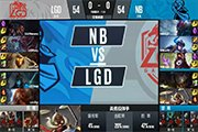 LPL2017夏季赛比赛视频 NB vs LGD 第1场