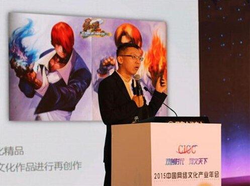37互娱宣布制作《拳皇》动画及真人电视剧