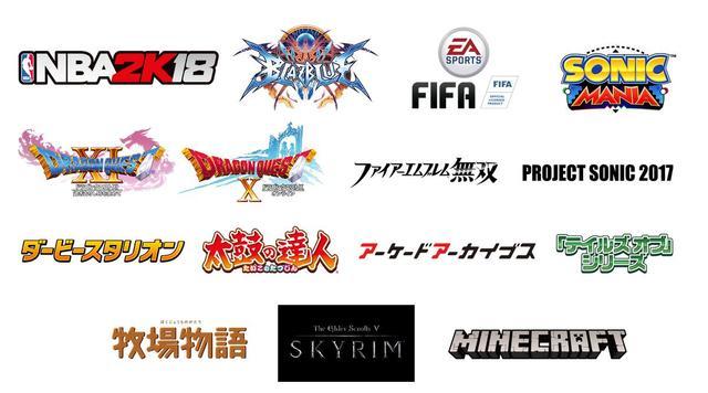 Switch游戏阵容已有134款中文7款 首发护航28款