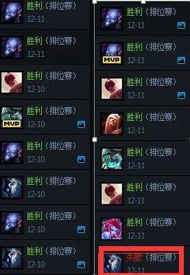 直播54连胜被终结!LOL主播苦笑当场落泪