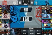 LPL2017夏季赛比赛视频 NB vs LGD 第2场