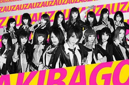 7月13日,AKIBA GO《UZA》,独演金面具