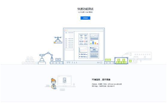 TestBird新官网上线 为APP测试带来高效的用户体验