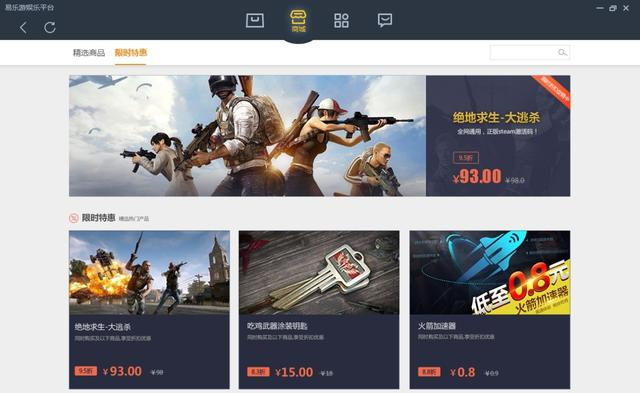 2018年Chinajoy首日 盛天网络悄然上线GAME+产品页面