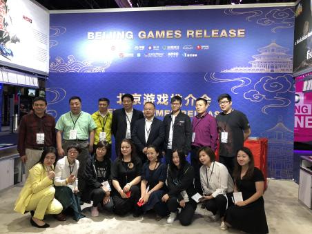 北京游戏企业组团亮相E3展