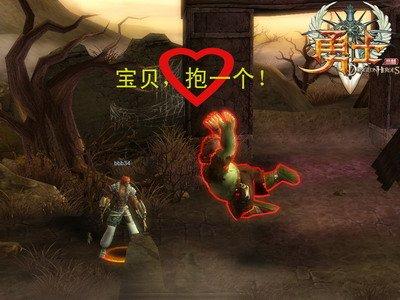 《勇士OL》玩家喜搞怪 怪物更疯狂