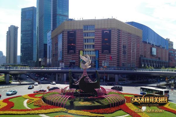 2017LPL场馆公布:上海正大广场
