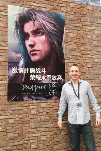 中青基业专访 《洛汗》于8月12日内测