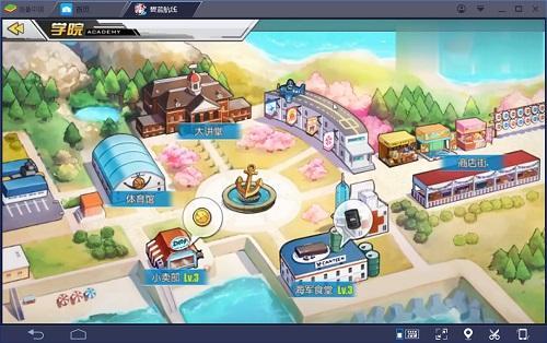 《碧蓝航线》公测 蓝叠模拟器推官方电脑版