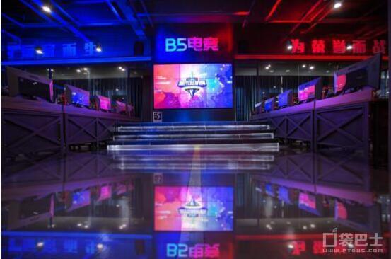 B5电竞馆上海旗舰店舞台区