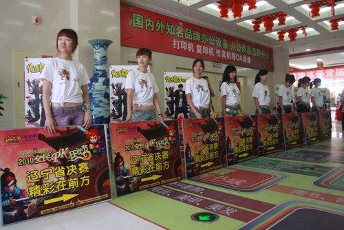 梦幻西游全民集结号 剑指pk总决赛