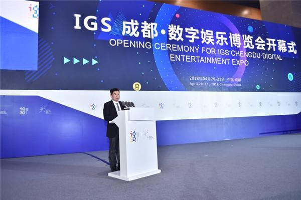 """""""玩儿""""出数字娱乐新经济  搭建全球泛娱乐产业集聚平台"""