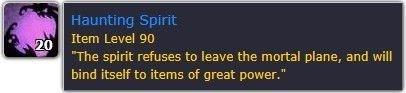 魔兽5.2添加声望徽章 猎人新增宠物驯服手册