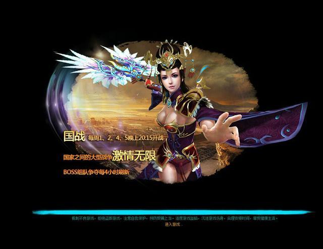 论坛娱乐 69 休闲灌水 中国古代神话元素的人物均出场,龙破九天