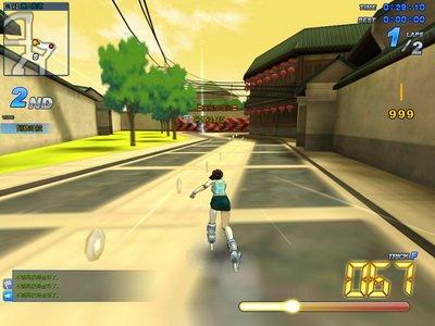 最爱中国风《极速轮滑》最红色赛道