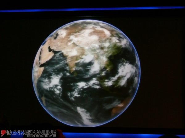 模拟地球是Cell之于PS3最大的笑话也是最痛之处