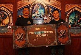 《炉石传说》宣布正式引入中国大陆 运营商揭晓