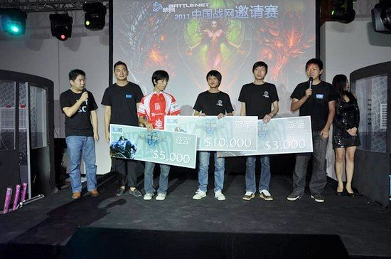 中国战网邀请赛落幕 最强星际魔兽选手诞生