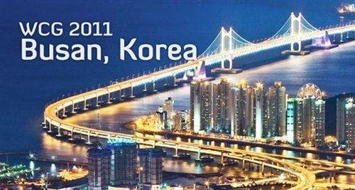 WCG2011世界总决赛中国队赛程报道