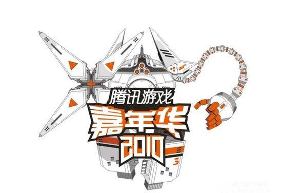 其次,腾讯嘉年华每年举行一次,是为腾讯游戏玩家度身打造的高清图片