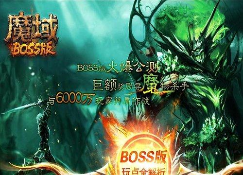 http://www.youxixj.com/remengonglue/66585.html