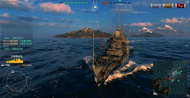 《战舰世界》公测评测:最霸气的海战世界