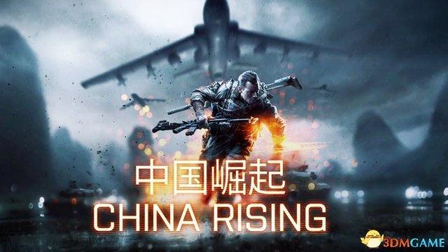 《战地4》被中国定性为违法游戏 恐遭全面封杀