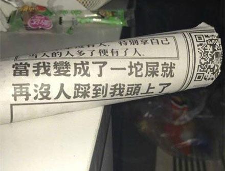 洋葱新闻:这两天,我被王思聪和他的狗刷屏了